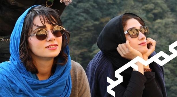 Mnoho zábavy a trocha rozpaků na íránském večírku