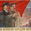 Návod jak číst filmovou propagandu