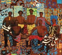 Blízkovýchodní umění postkoloniálníma očima