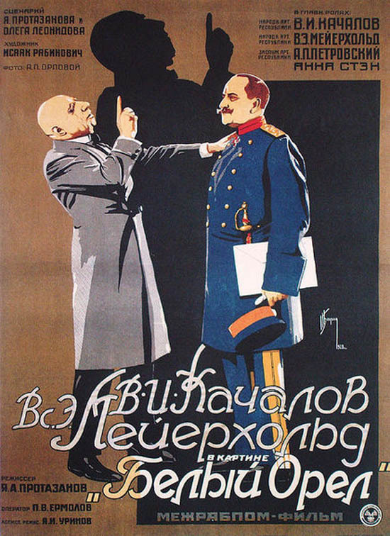 Belyj orijol (1928)