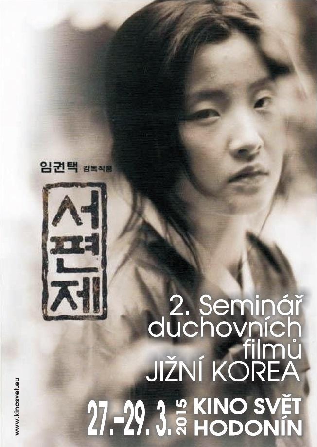 Seminář korejských filmů náhled