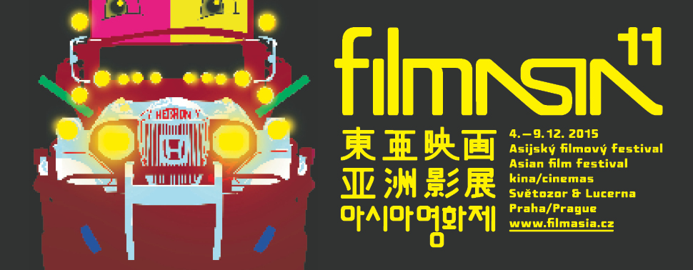 Filmasia11(Web)970x378