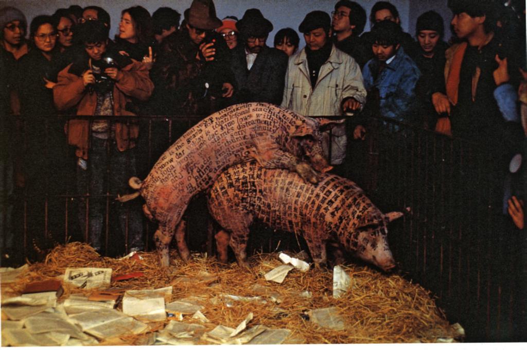 Xu Bing: A Case Study of Transference, 1993–1994 performace se dvěma prasaty popsanými falešnými anglickými a čínskými písmeny, vyhozené knihy, klec 5 x 5 m. Performance v uměleckém centru Han Mo v Pekingu, 22. ledna 1994